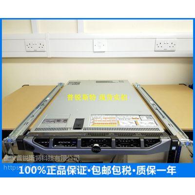 供应 DELL R630 1U 10盘位单电服务器