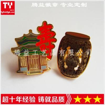 北京旅游纪念品徽章-故宫博物馆纪念品书签钥匙扣尺子定做