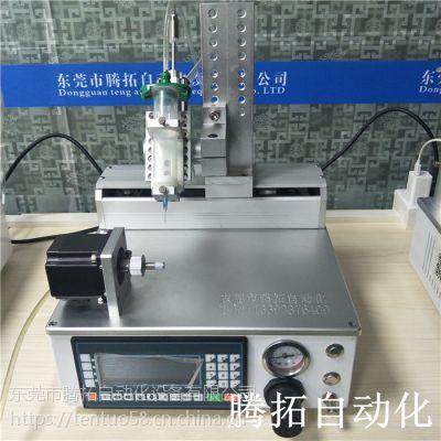 垂直电机双头圆形点胶机 非标圆形点胶设备 圆形点胶机定制自动:自动运行、空运行、单步运行 手动:电