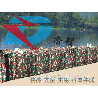 折叠式堵水墙移动堵水墙河北帝智