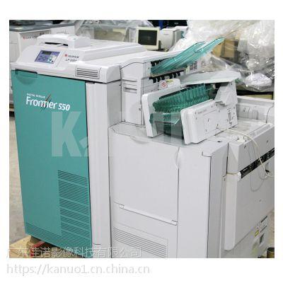 富士fuji550激光冲印机富士彩扩机