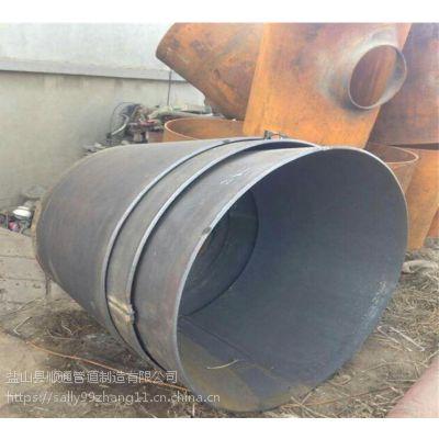 供应国标异型碳钢大小头,Q345B钢板卷制大小头