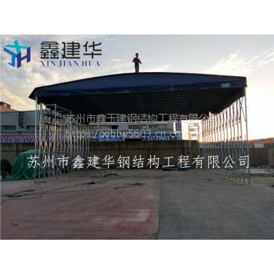 北京门头沟固定帆布雨棚大型活动帐篷物流推拉蓬直销