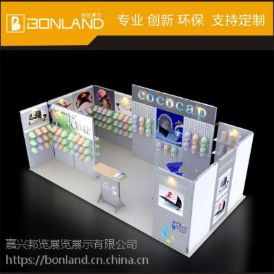 邦览展示 展台搭建出国组合展架