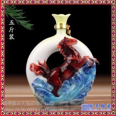 陶瓷酒瓶定制批发 陶瓷酒瓶一斤装图片 1斤陶瓷酒瓶 仿古