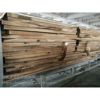 石家庄多田(原豪德)供应红木专用高频干燥罐