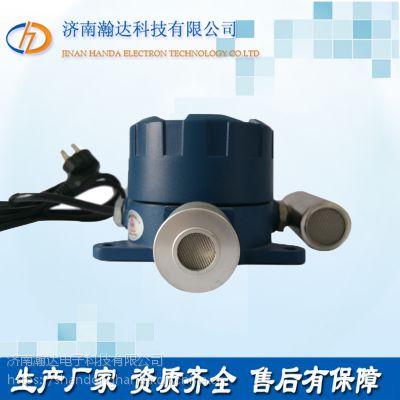 瀚达HD-T700固定式硫化氢检测报警器 厂家直销有毒气体报警器