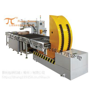 供应景林GW300钢卷包装机,钢卷自动包装机效率高
