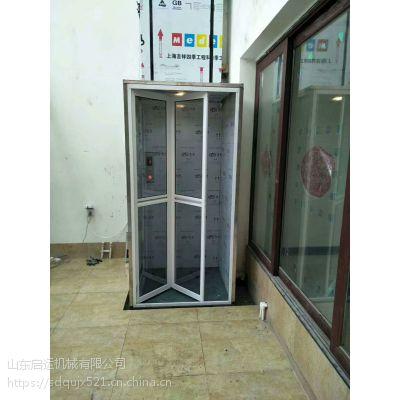 无障碍三四层升降机 残疾人轮椅电梯 导轨家用举升机许昌市 淄博市启运厂家