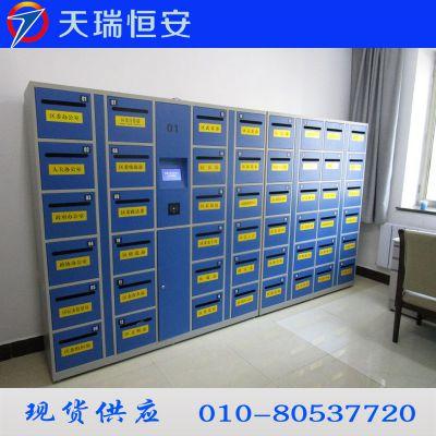 人民政府48门刷卡文件交换柜,智能公文交换柜厂家 天瑞恒安