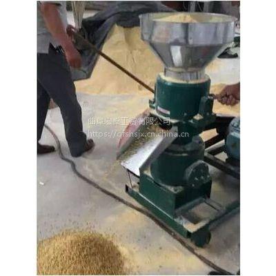 饲料颗粒机多少钱 大型颗粒饲料机 小型颗粒饲料机