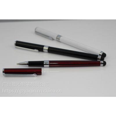 YX-8广州雅沁制笔电容签字笔礼品金属触屏笔1000支起订中高档礼品笔