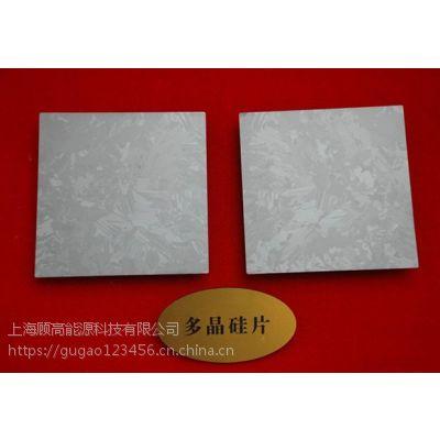 硅回收|硅片回收|碎硅片回收|单晶硅回收|多晶硅回收