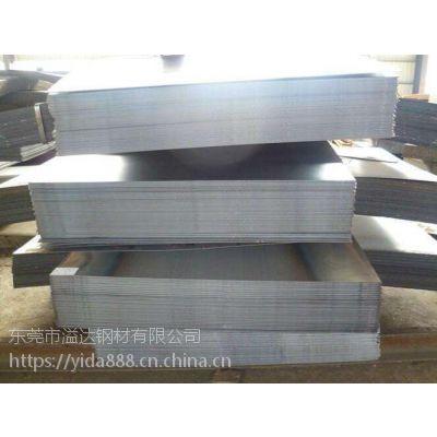东莞溢达供应340XLF汽车酸洗340XLF热轧酸洗板卷材料