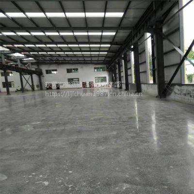 麻涌水泥地起砂处理、大岭山固化剂地坪、混凝土密封固化