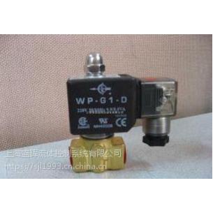 BD-10A-N-G1台湾强实电磁阀