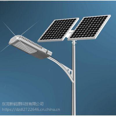 厂家直销山西6米12v30w太阳能路灯户外照明节能环保一体化led路灯
