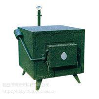 博云天科技箱形高温炉