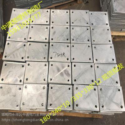 邯郸 中通预埋件 现货180*240*10法兰钢板 遮板预埋件