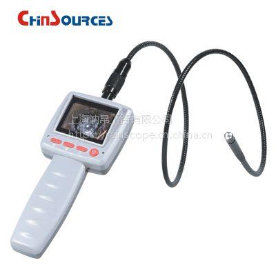 Chinsources99D工业内窥镜,汽车检修视频内窥镜,汽车设备检测仪