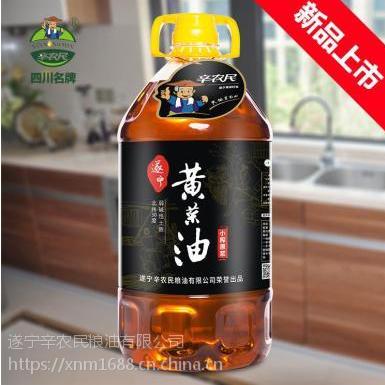 四川菜籽油厂家直销遂宁黄菜油小榨浓香菜籽油批发