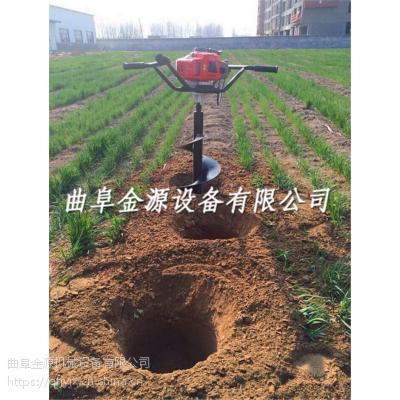 金源挖坑机自动自动挖树机承德混合油挖坑机电线杆打坑机
