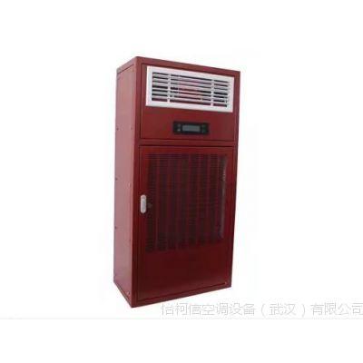 武汉机房用精密空调如何选型?湖北恒温恒湿空调哪里找?