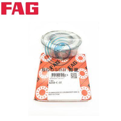 FAG 6210.2ZR 原装深沟球轴承 进口 农业机械、电机、内燃机轴承