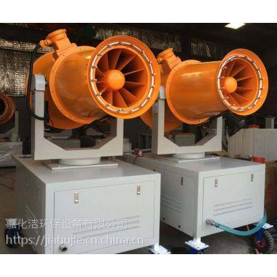 供应孝感雾炮风机 移动式除尘喷雾机 高效耐用