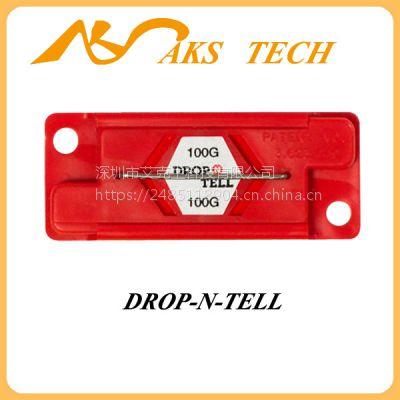 供应drop n tell100G防震标签,深圳广州进口防撞显示标贴