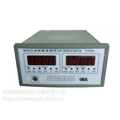 供应DF9032热膨胀监测仪