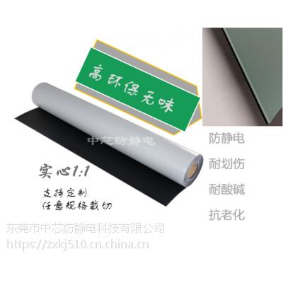灰色防静电台垫地板桌垫胶皮环保无味耐磨耐划伤2mm3mm