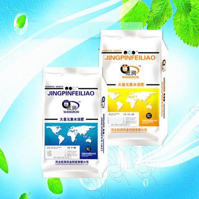 多种蔬菜专用冲施肥 硝酸钾配方水溶肥 基地用肥价格低效果很好冲施肥