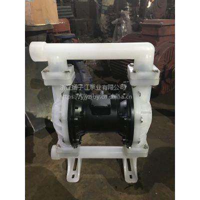 供应隔QBY系列型气动隔膜泵,粘合剂泵,胶水泵