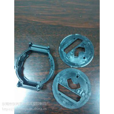 专业电子表外壳模具开发,智能手表外壳注塑加工