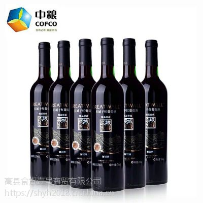长城干红葡萄酒 精品窖藏 解百纳