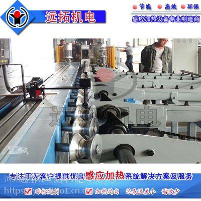 远拓机电 钢棒调质设备/钢管调质生产线 业内先进水平