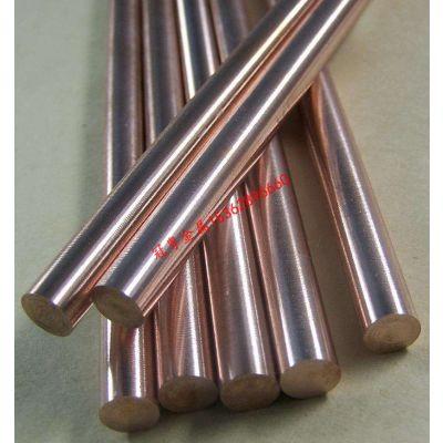 CUW70钨铜棒厂家CUW70钨铜毛细棒价格优惠