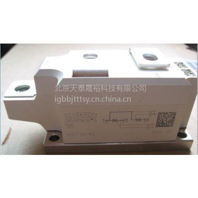 西门康可控硅模块SKKH250/12E用于可控整流功率配件
