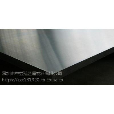 优质进口国产AZ62M镁合金镁板镁锭规格齐全量大价优