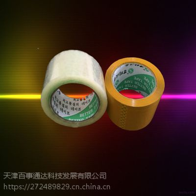 天津百特厂家直销BOPP胶带 足米 型号可定制