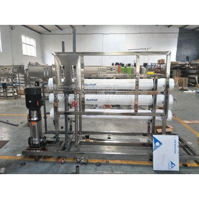 供应三一净水科技SY-5T/H花卉养殖专用设备推荐厂家