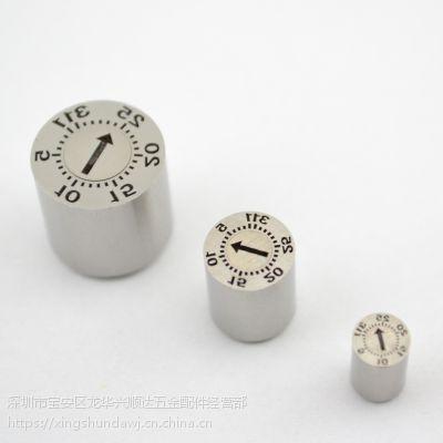 德标模具日期章年月合并模具配件注塑机配件五金快速接头五金机械