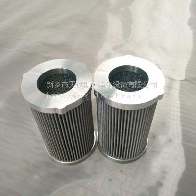 Cameron离心空压机油滤芯AAP1401435-01233新乡天诚供应