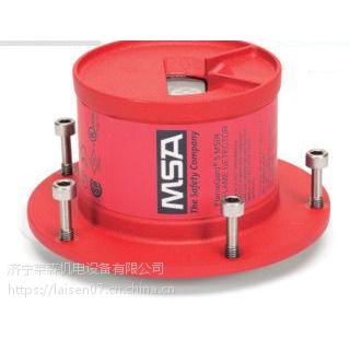 梅思安MSA FlameGard 5 MSIR四频红外火焰探测器