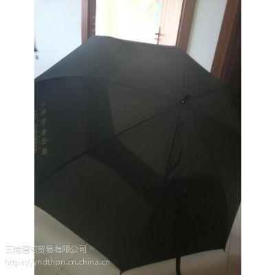 直把伞批量定制印字logo
