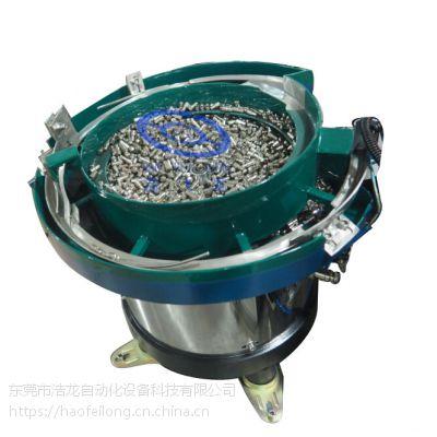供应螺丝振(震)动盘 自动组装机械机构振动盘 非标螺丝振动盘