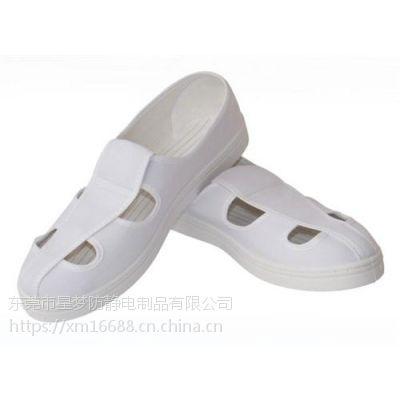 鞋、星梦防静电、软底无尘鞋