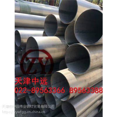 Cr5Mo无缝钢管/GB6479-2013***新价格