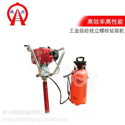 LQ-45混凝土螺栓钻取机制造商_131 8131 9353 价格行情